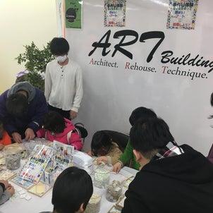子育て応援EXPO2018に出展しました!の画像