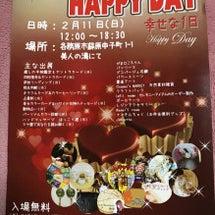 HAPPY  DAY…