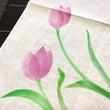 新潟の県花   チュ…
