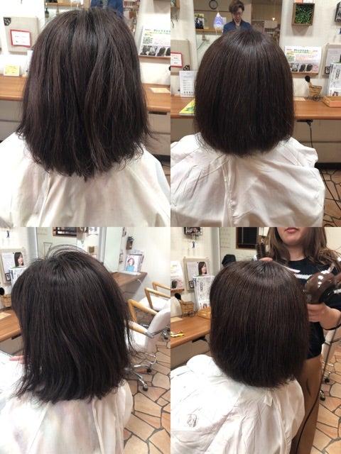 髪質改善カット&インナーカラー