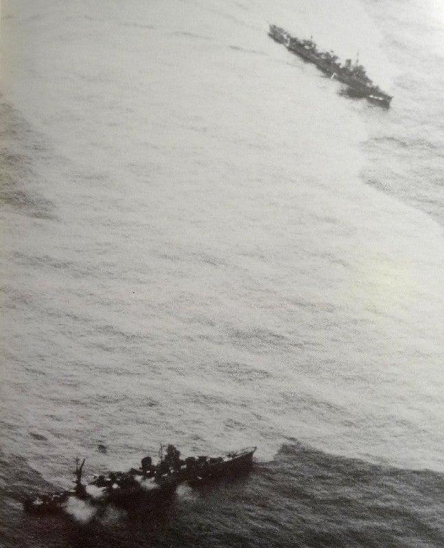 戦車のブログ駆逐艦「磯風」発見か 鹿児島沖、大和と沈没
