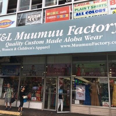 ハワイ住民おススメ、ムームーを買うならココ!の記事に添付されている画像