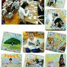 kamekame 教室 イベントの記事より