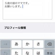 ☆ NTTレゾナント…