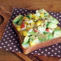 アボカドと彩野菜のマ…