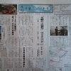 千葉ニュータウンの画像