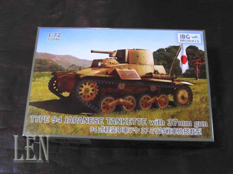 九四式軽装甲車テケ 後期型 37mm...