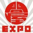 tonya EXPO…