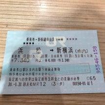 浜松駅で腹ごしらえ!