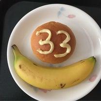 妊娠9ヶ月33w(エコーあり)の記事に添付されている画像