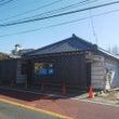 耐震改修施工後の耐震…