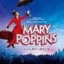 メリーポピンズ傘を広…