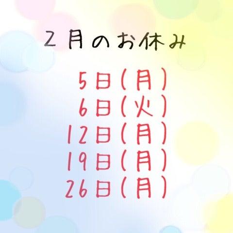 {0474E52E-DD72-4040-8A3C-B8A77AA5F412}
