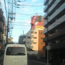 Fw:横浜市週末天気…