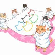 ネコリンピック開幕!