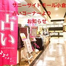 2/10(土) サニ…