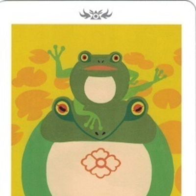 2/16の神託 安心カエルの記事に添付されている画像
