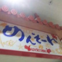 沖縄1日目。