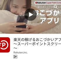 スマホを0円で持つ秘密の方法♡の記事に添付されている画像