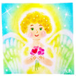 守護天使たちの愛