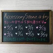 a-keyサロン予約…