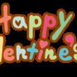 バレンタインデー(°…