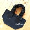 ■オーダー品■オトナなブラックのグレープハンドルバッグの画像