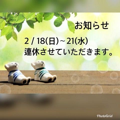 {883A9BEE-BEDB-49D5-B1D4-DB2767015230}