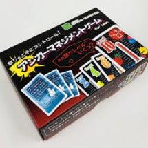 NEW☆アンガーマネ…