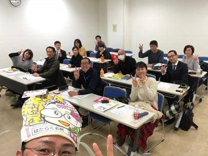 売れる名刺作成法セミナーin新潟2018年の昼の部
