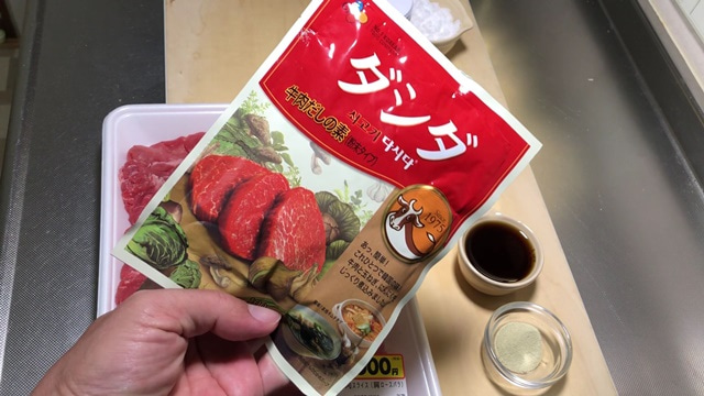 牛肉 レシピ 吉野家