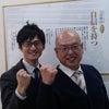 佐藤たけしさんと香取市での画像