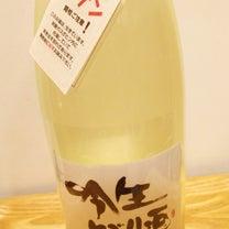 爆発する日本酒、活性濁りを安全に開栓する方法の記事に添付されている画像