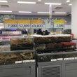 韓国のスーパーで知る…