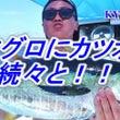 9月9日慶良間船釣り…