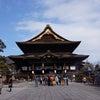 2月10日皆神山聖地巡りに行ってまいりましたの画像
