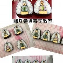 ひな祭りの巻き寿司レ…