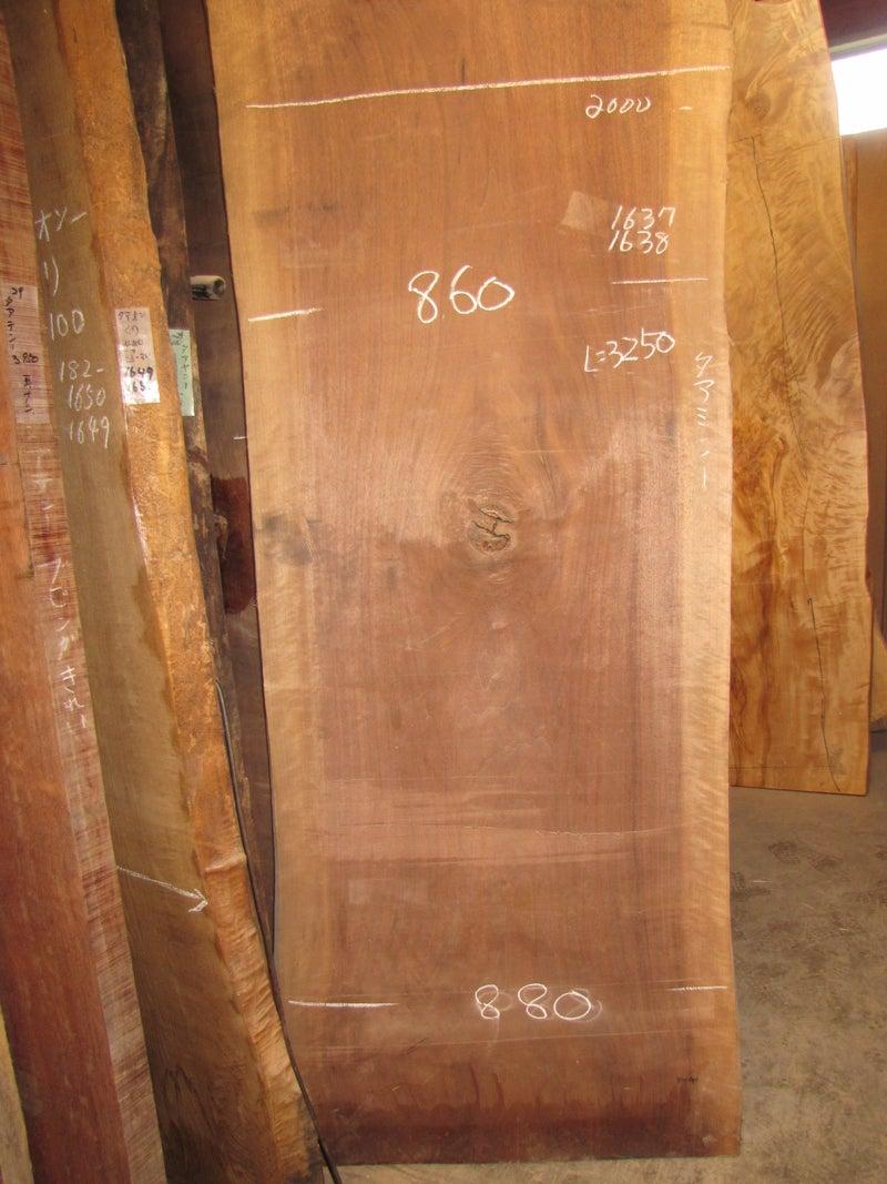 ウォールナット一枚板W2100D850T60mm