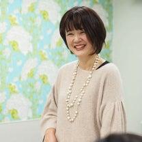 【4/18名古屋】心屋塾初級セミナー・募集中の記事に添付されている画像