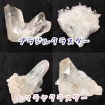 本日限定‼︎原石祭り…