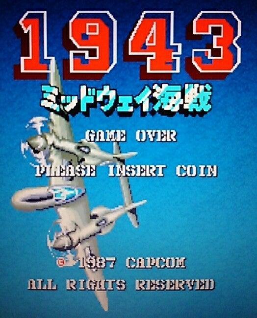 アーケード カプコン 1943 ミッドウェイ海戦 クリアーしてみた