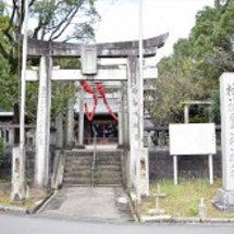 皇祖神社(改訂版)