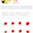 【 LINEスタンプ…