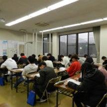 学科試験について