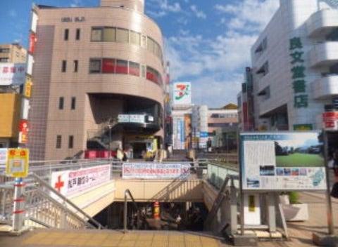市民の声『松戸駅周辺について』...
