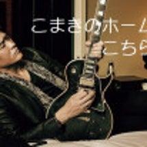 吉川晃司 2010年…
