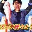 9月18日慶良間船釣…