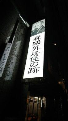 東京都教誨師会新年会 | 在俗在僧~俗であり、僧であり、僧であり、俗 ...