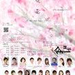 【3月】劇団員出演情…