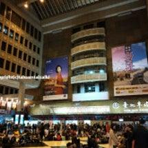 台北は今日も大都会だ…